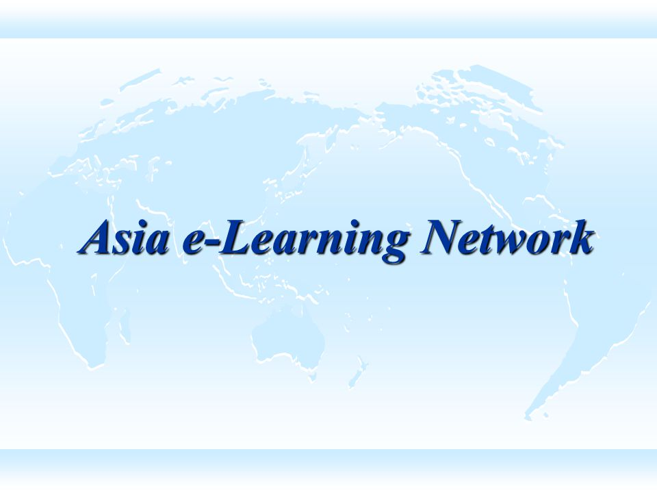 Asia e-Learning Network