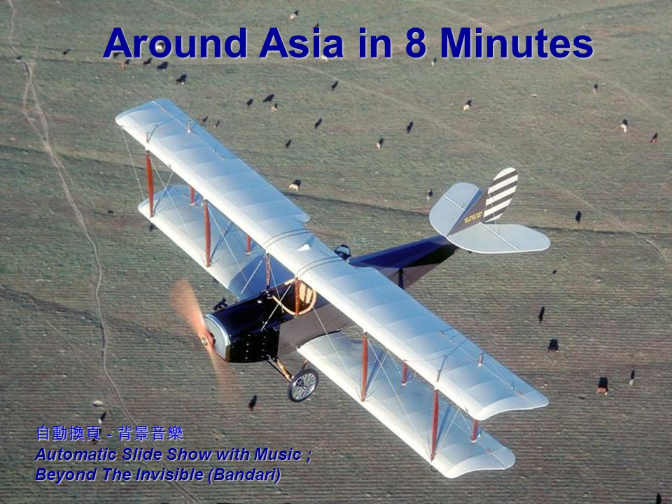 Around Asia in 8 Minutes 自動換頁 - 背景音樂 Automatic Slide Show with Music ; Beyond The Invisible (Bandari)