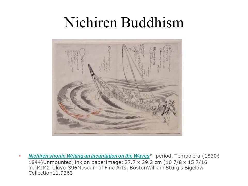 Amida Buddhism He never fails To reach the Lotus Land of Bliss Who calls, If only once, The name of Amida.--Kuya