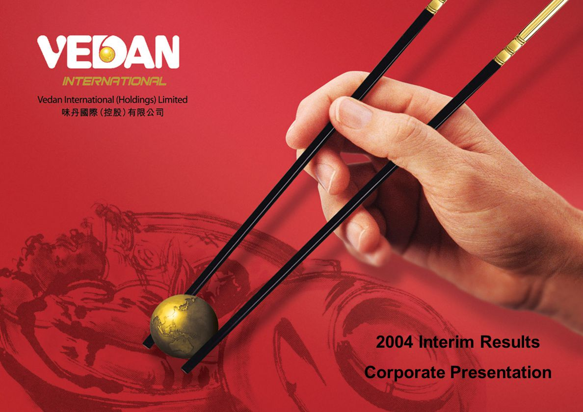 - 12 - Major Market Analysis PRC (con't) Acquisition of Shanghai Vedan Foods: Multiple benefits: significant boost in MSG production capacity in China.