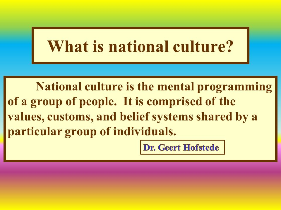Are Symbiotically Related Corporate Culture & National Culture Are Symbiotically Related