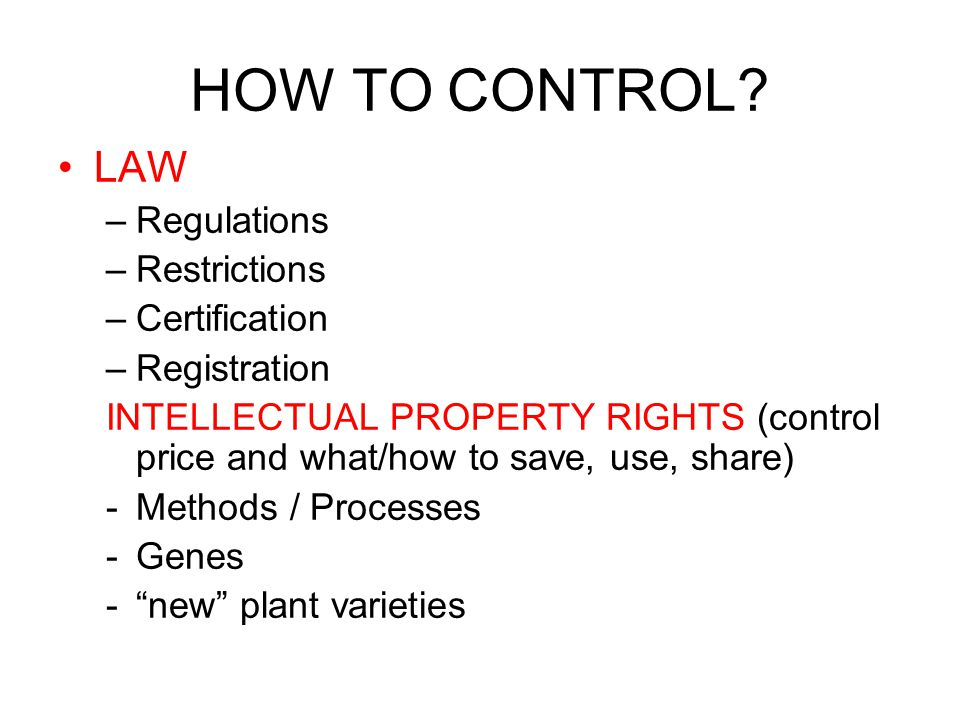 HOW TO CONTROL.