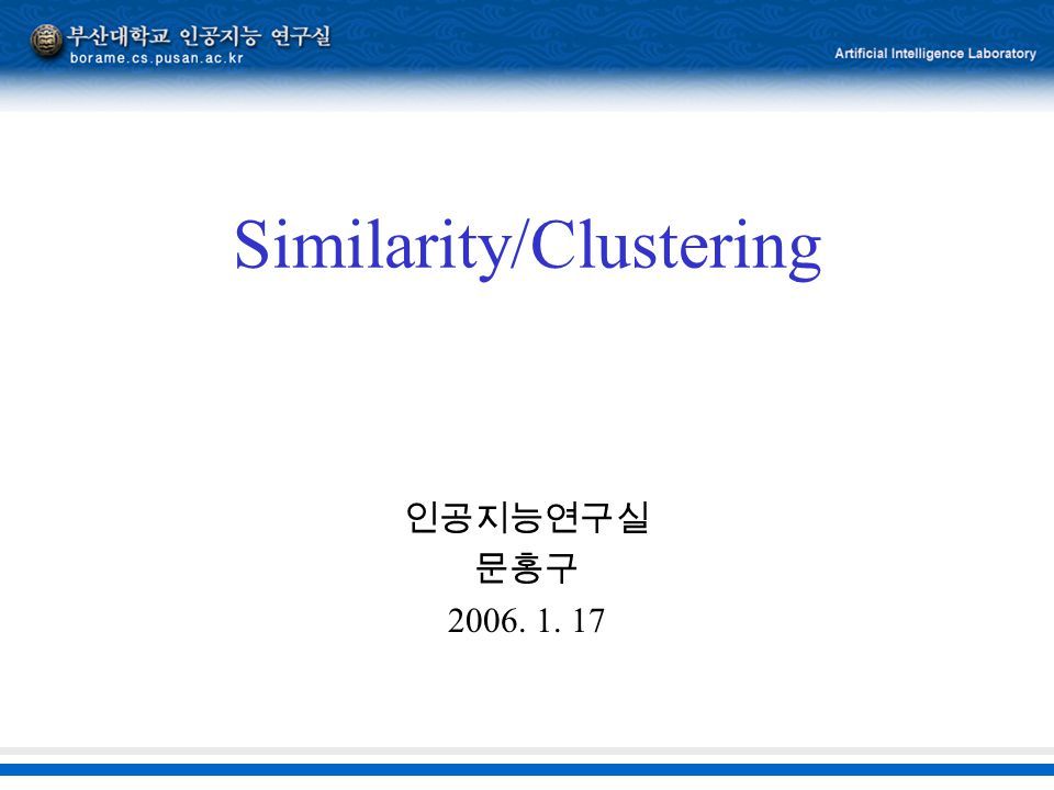 2 Content  What is Clustering  Clustering Method  Distance-based -Hierarchical -Flat  Geometric embedding approach -self-organizing maps -multidimensional scaling -latent semantic indexing