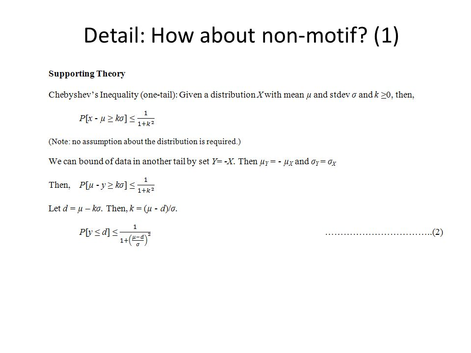 Detail: How about non-motif (1)