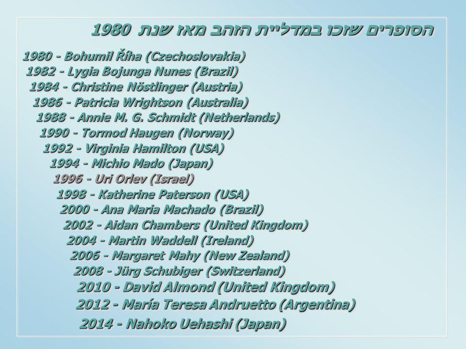 הסופרים שזכו במדליית הזהב מאז שנת 1980 הסופרים שזכו במדליית הזהב מאז שנת 1980 1980 - Bohumil Říha (Czechoslovakia) 1982 - Lygia Bojunga Nunes (Brazil)