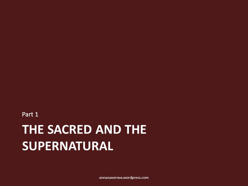 THE SACRED AND THE SUPERNATURAL Part 1 annasuvorova.wordpress.com