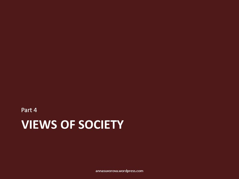 VIEWS OF SOCIETY Part 4 annasuvorova.wordpress.com