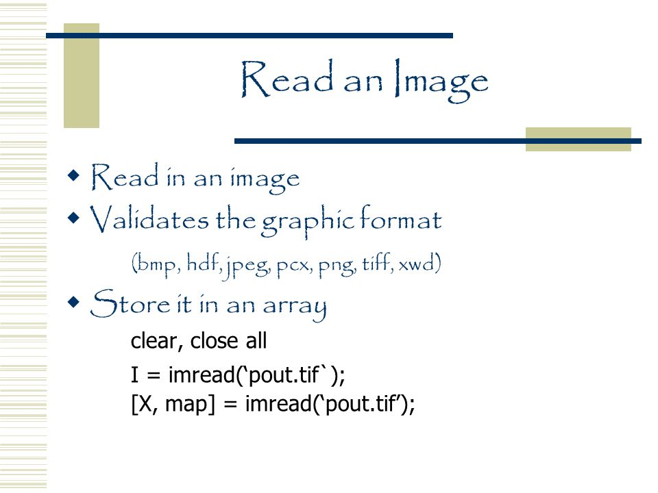 Display an Image imshow(I)