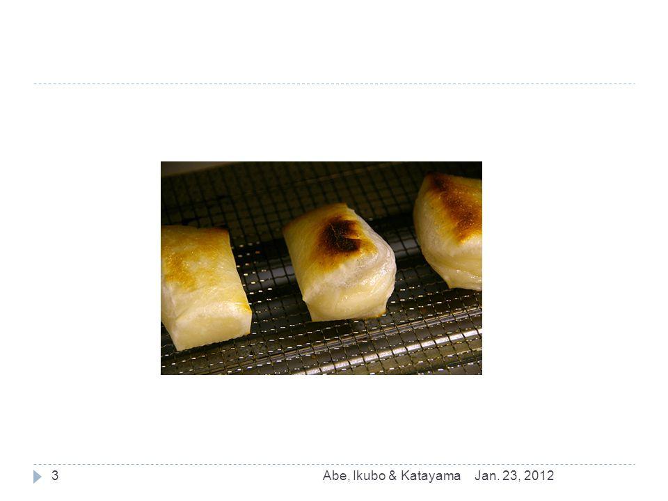 Jan. 23, 2012Abe, Ikubo & Katayama3