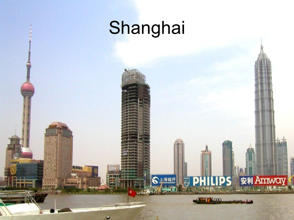 China – has a lot of big cities even though only 25% of the people live in cities.