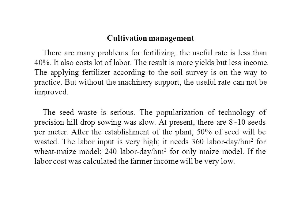 Cultivation management There are many problems for fertilizing.