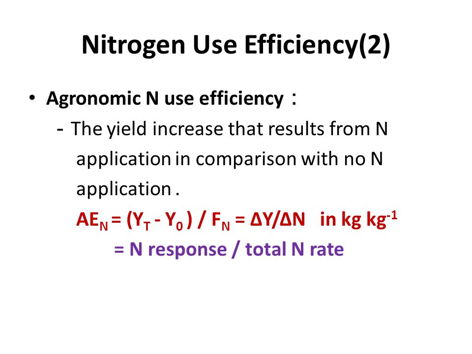 Nitrogen Use Efficiency(2) Agronomic N use efficiency : - The yield increase that results from N application in comparison with no N application.