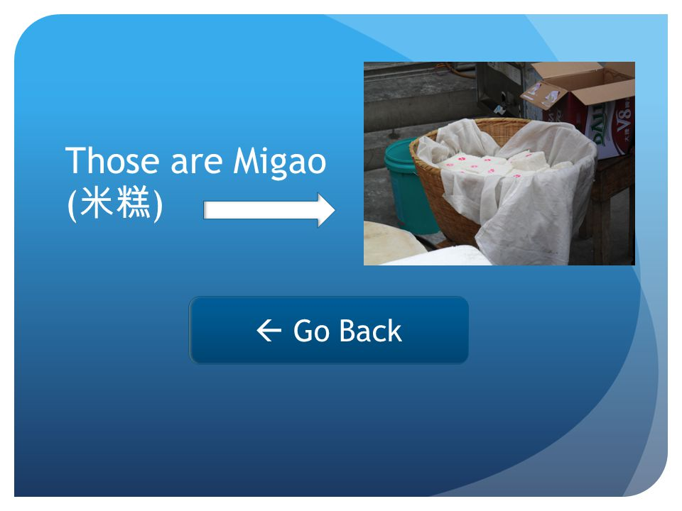 Those are Migao ( 米糕 )  Go Back