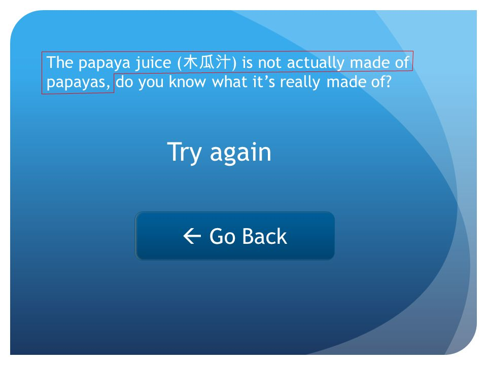 The papaya juice ( 木瓜汁 ) is not actually made of papayas, do you know what it's really made of.