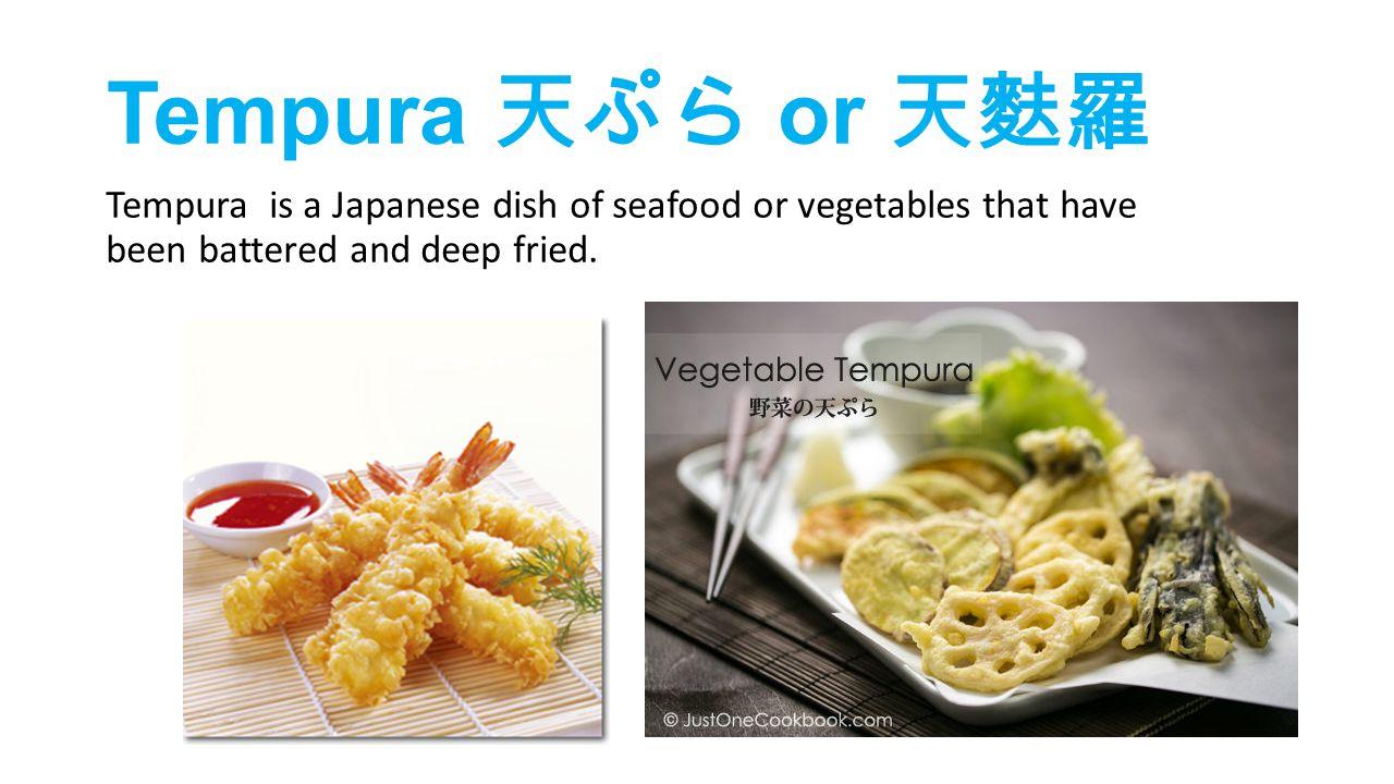 Tamagoyaki たまごやき or 卵焼き