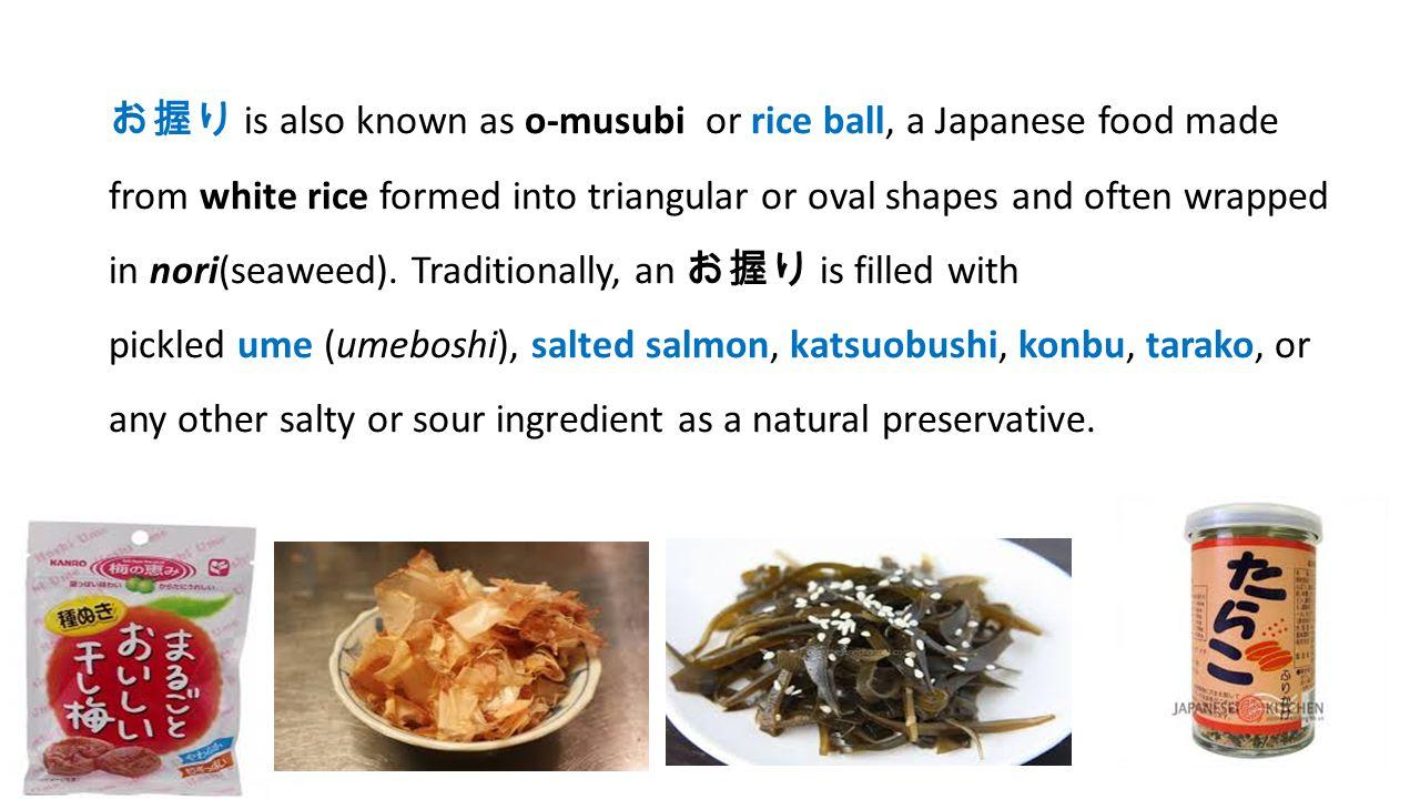 Taiyaki ( 鯛焼き, たいやき ) Taiyaki is a Japanese fish-shaped cake.