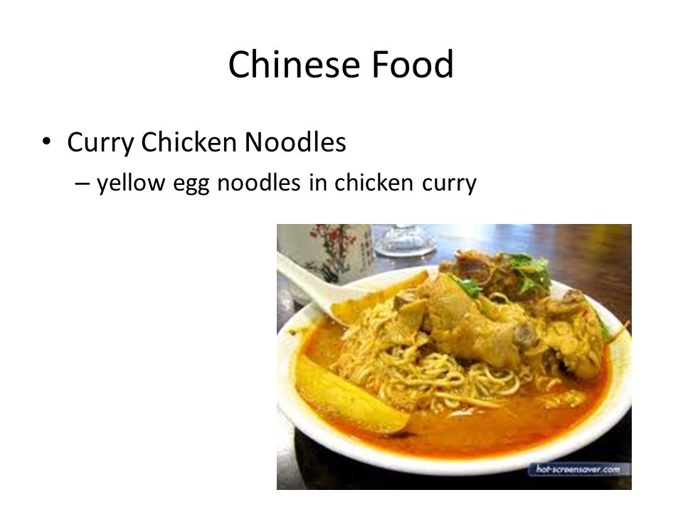 Chinese Food Curry Chicken Noodles – yellow egg noodles in chicken curry