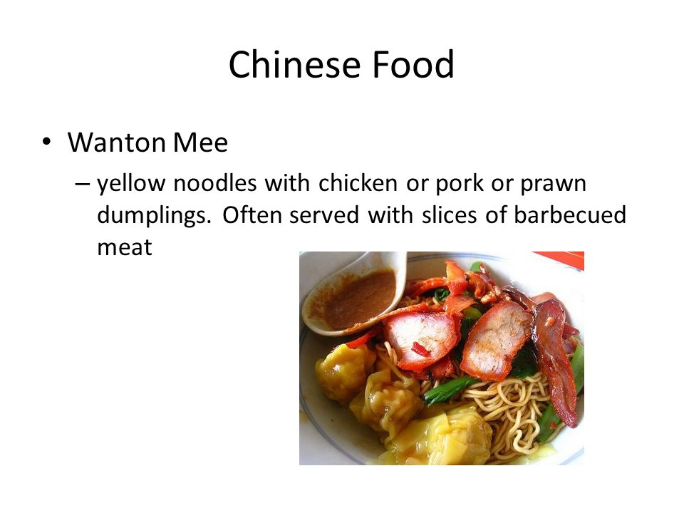 Chinese Food Wanton Mee – yellow noodles with chicken or pork or prawn dumplings.
