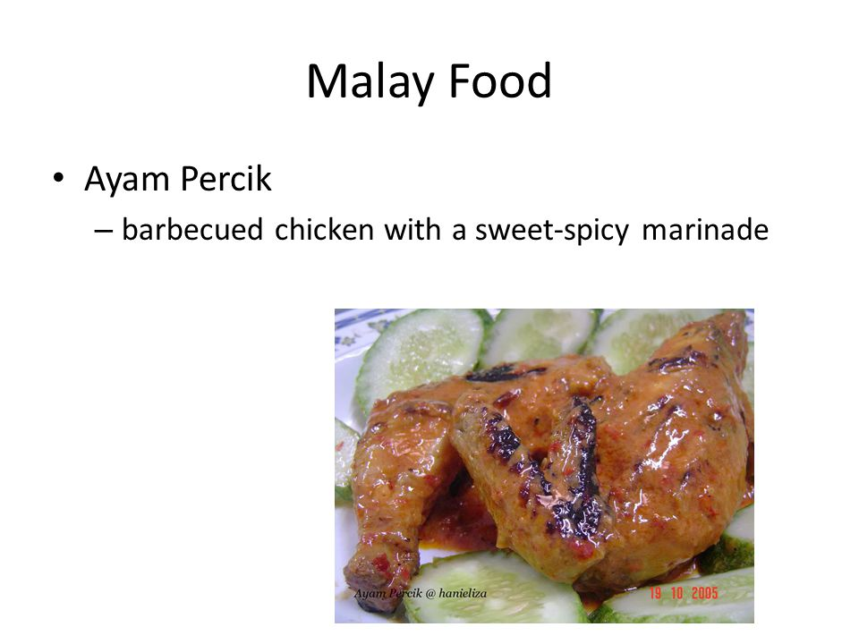Malay Food Ayam Percik – barbecued chicken with a sweet-spicy marinade