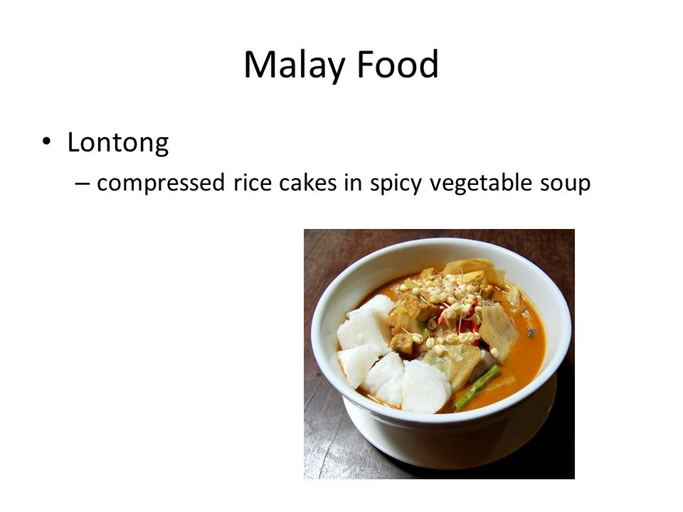 Malay Food Lontong – compressed rice cakes in spicy vegetable soup