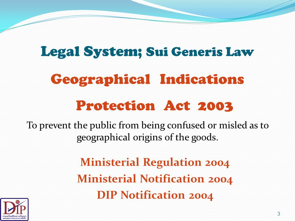Qualification for GI Registration Geographical Indication Act 2003 Name symbol or any other thing which is used for calling or representing a geographical origin The goods originating from such geographical origin Details of the particular quality, reputation or other characteristic of the goods is attribute to the geographical origin 4