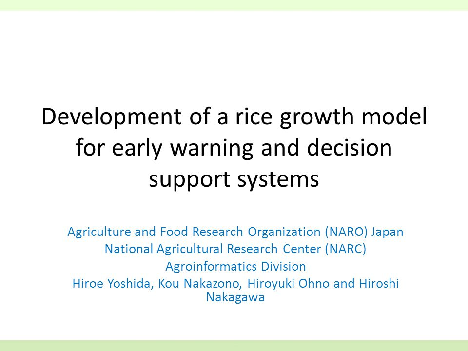 Background Crop growth simulation models for rice have played important roles to help understand its yield responses to various environmental conditions.