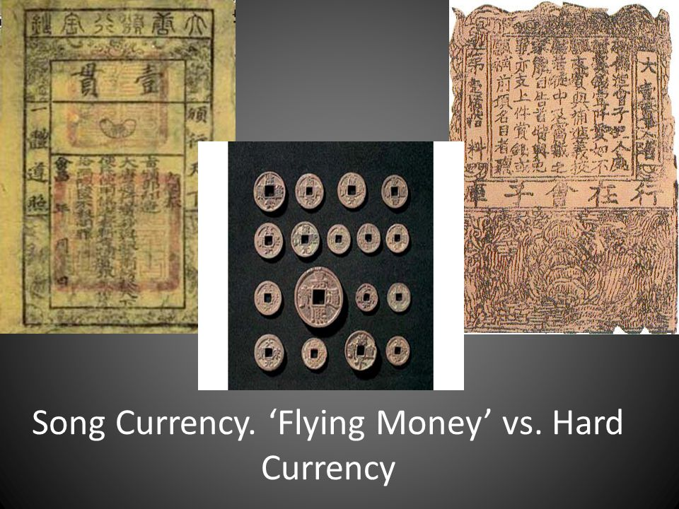 Song Currency. 'Flying Money' vs. Hard Currency