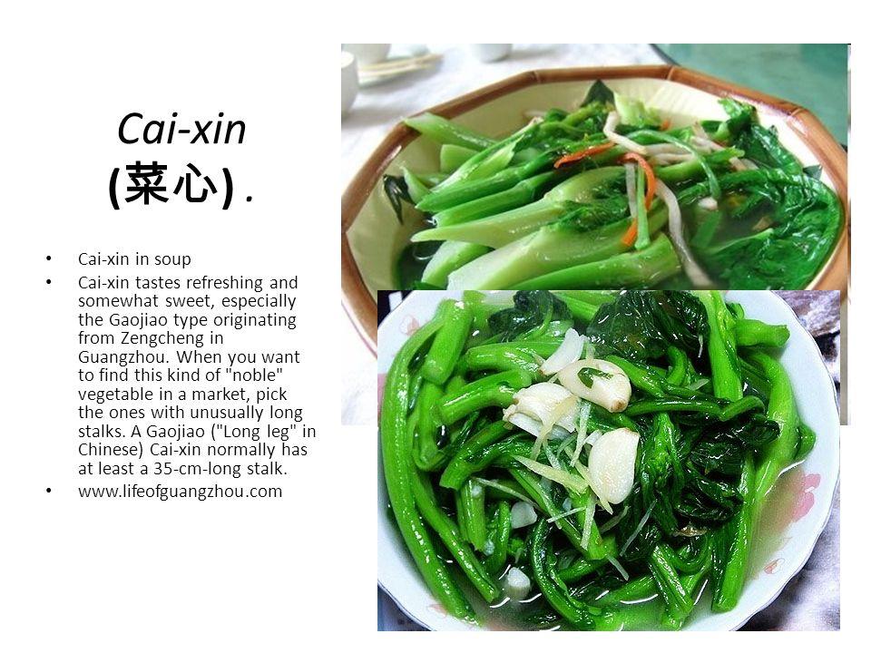 Cai-xin ( 菜心 ).