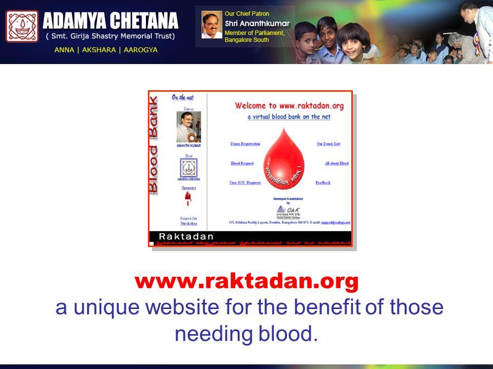 www.raktadan.org a unique website for the benefit of those needing blood.