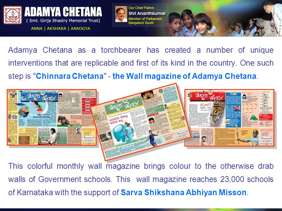Adamya Chetana as a torchbearer has created a number of unique interventions that are replicable and first of its kind in the country. One such step i