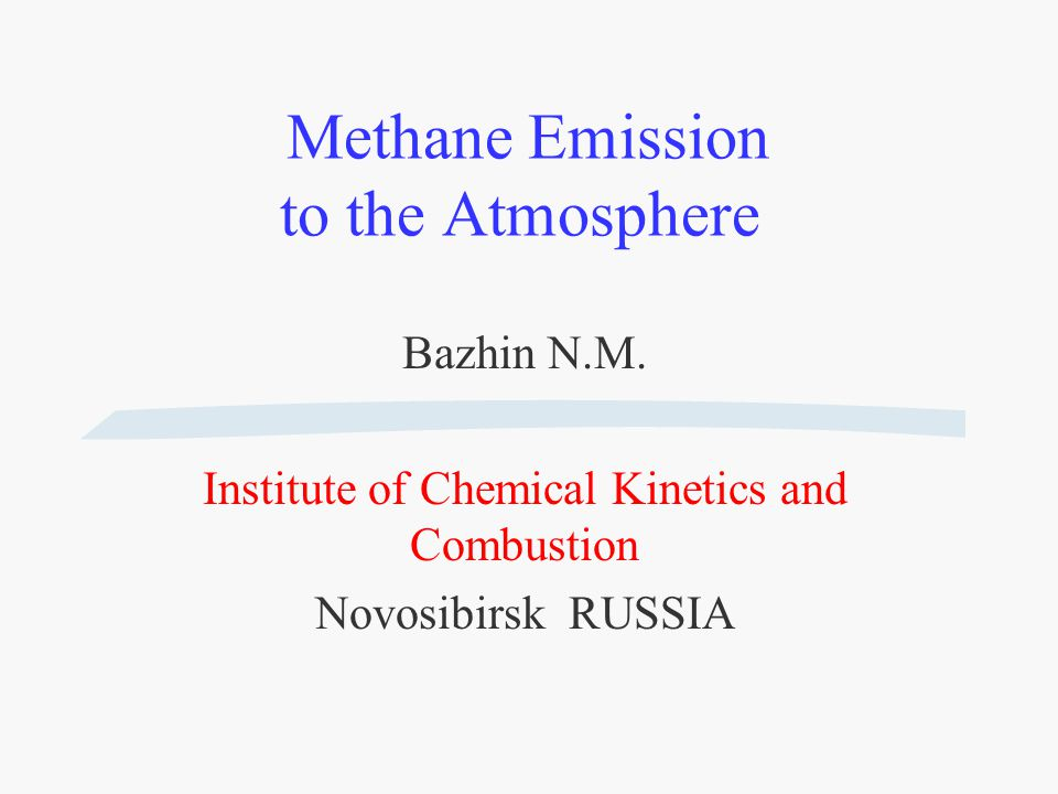 Methane Emission to the Atmosphere Bazhin N.M.