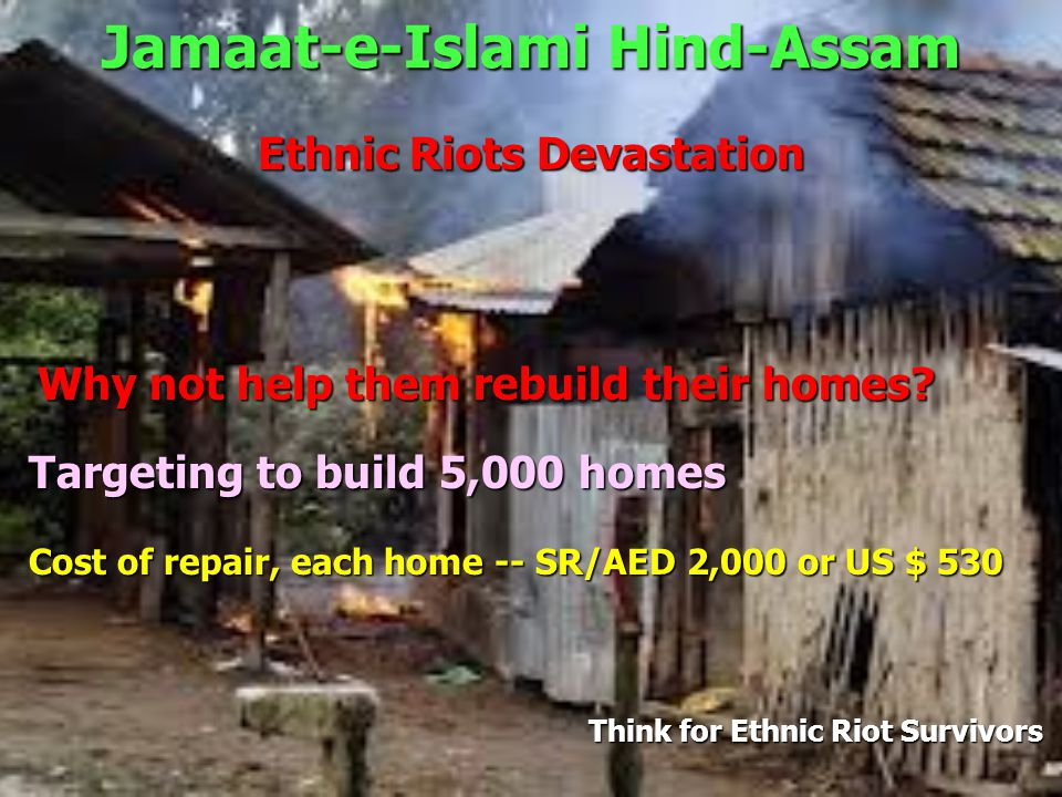 Jamaat-e-Islami Hind-Assam ALLAH'S Apostle said, Allah said, 'O son of Adam.