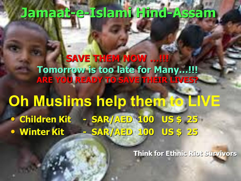 Jamaat-e-Islami Hind-Assam Think for Ethnic Riot Survivors Children's Kit - SAR/AED 100 US $ 25 Children's Kit - SAR/AED 100 US $ 25 Winter Kit- SAR/AED 100 US $ 25 Winter Kit- SAR/AED 100 US $ 25 ACT NOW …!!.