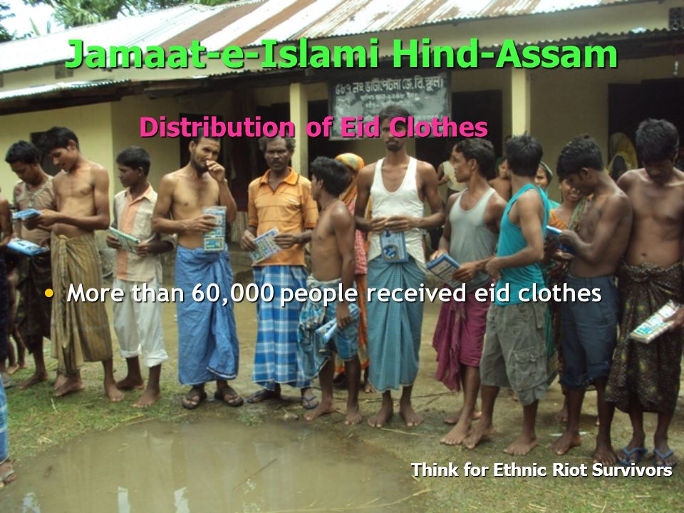 Jamaat-e-Islami Hind-Assam People are waiting for relief & food grain kit People are waiting for relief & food grain kit Think for Ethnic Riot Survivors Relief Work