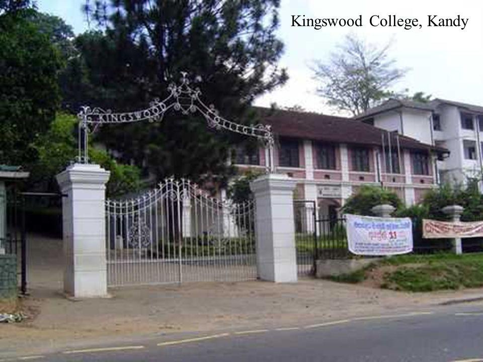 Arts College of Peradeniya University.