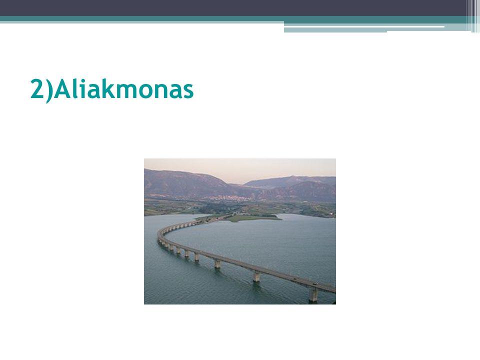 2)Aliakmonas