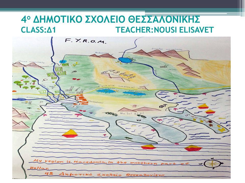 4 ο ΔΗΜΟΤΙΚΟ ΣΧΟΛΕΙΟ ΘΕΣΣΑΛΟΝΙΚΗΣ CLASS:Δ1 TEACHER:NOUSI ELISAVET