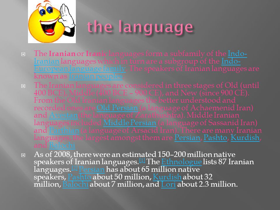  The Iranian or Iranic languages form a subfamily of the Indo- Iranian languages which in turn are a subgroup of the Indo- European language family.