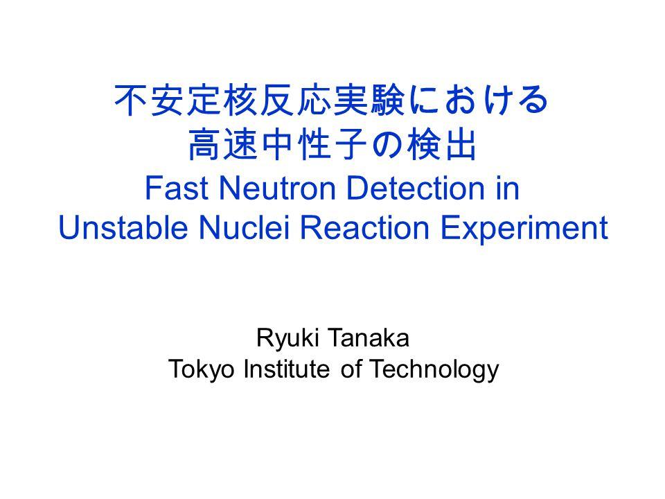 2-neutron event and Cross-talk event cross-talk event satisfy β 12 < β 01 NEUT VETO wall1 wall2 n p n n n p β 12 β 01 β 02 2-neutron event selection: β 01 /β 12 < 1 → β 12 > β 01 can only be 2-neutron event 2-neutron Cross-talk event 1-neutron