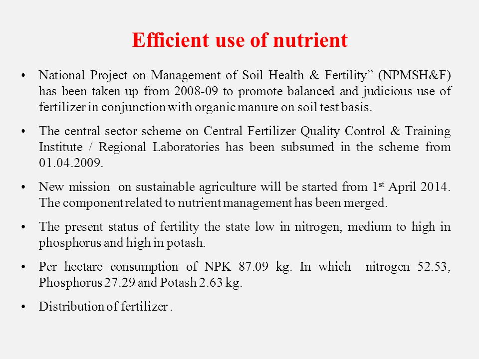 National Project on Management of Soil Health & Fertility (NPMSH&F) has been taken up from 2008-09 to promote balanced and judicious use of fertilizer in conjunction with organic manure on soil test basis.