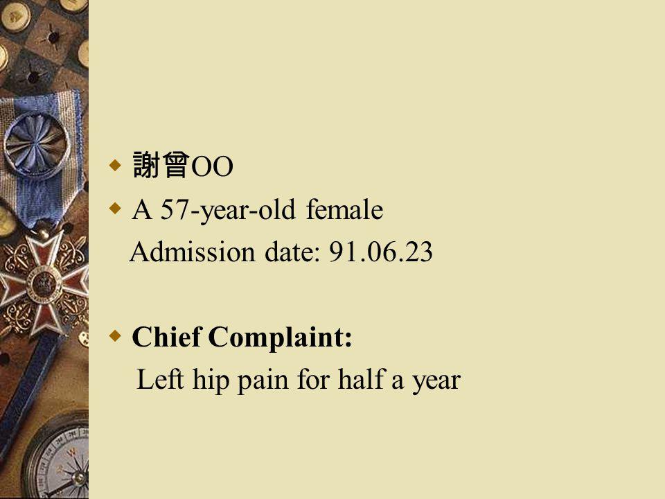  謝曾 OO  A 57-year-old female Admission date: 91.06.23  Chief Complaint: Left hip pain for half a year