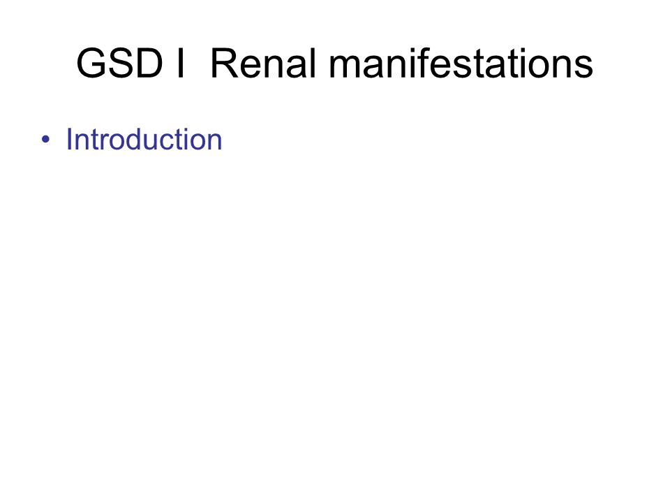 GSD I Renal manifestations Introduction
