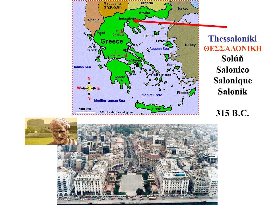 Thessaloniki ΘΕΣΣΑΛΟΝΙΚΗ Solúň Salonico Salonique Salonik 315 B.C.
