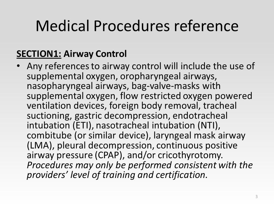 Medical Procedures reference SECTION 2: Endotracheal Intubation Endotracheal Intubation Confirmation must include clinical signs for primary confirmation including: – direct visualization of the ETT passing through the vocal cords; – visual inspection of the chest for the presence of symmetrical chest rise; – auscultation at the epigastrum for absence of gurgling sounds; – auscultation at the anterior and lateral chest walls for the presence of bilateral breath sounds; and – continuous End Tidal CO 2 (ETCO 2 ) waveform capnography monitoring (see Section 3).