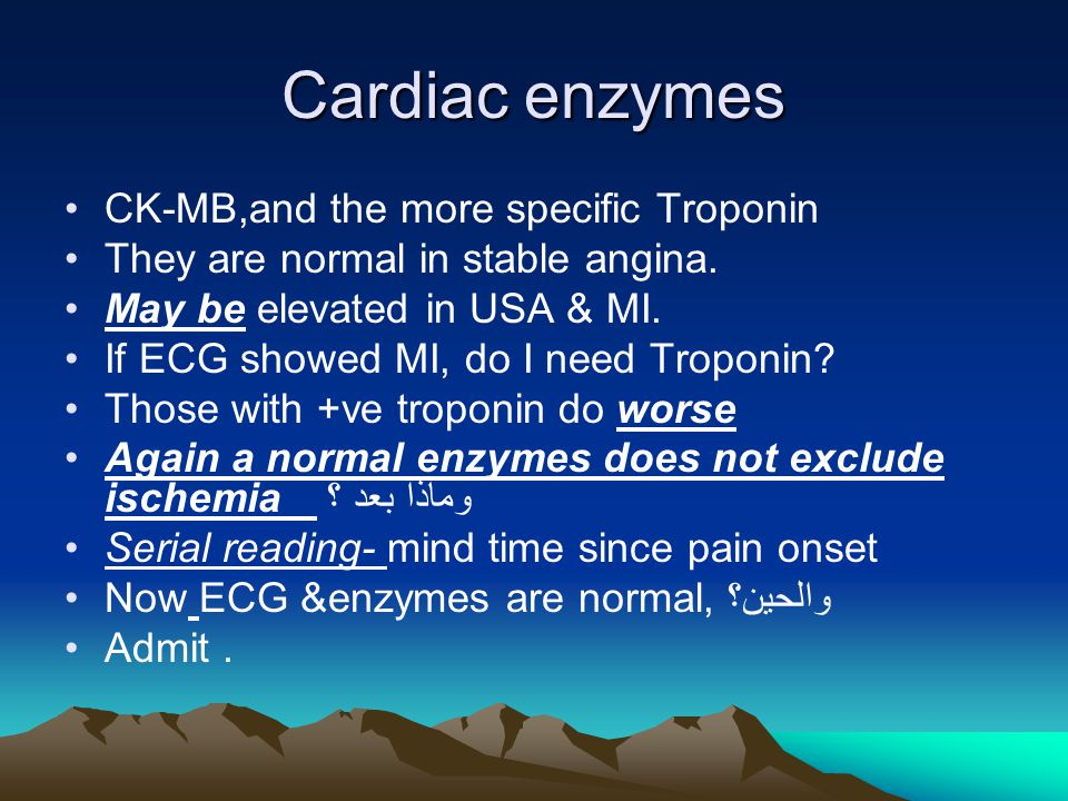 Cardiac enzymes CK-MB,and the more specific Troponin They are normal in stable angina.