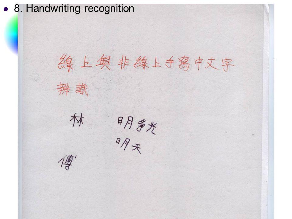 DC & CV Lab. CSIE NTU 8. Handwriting recognition