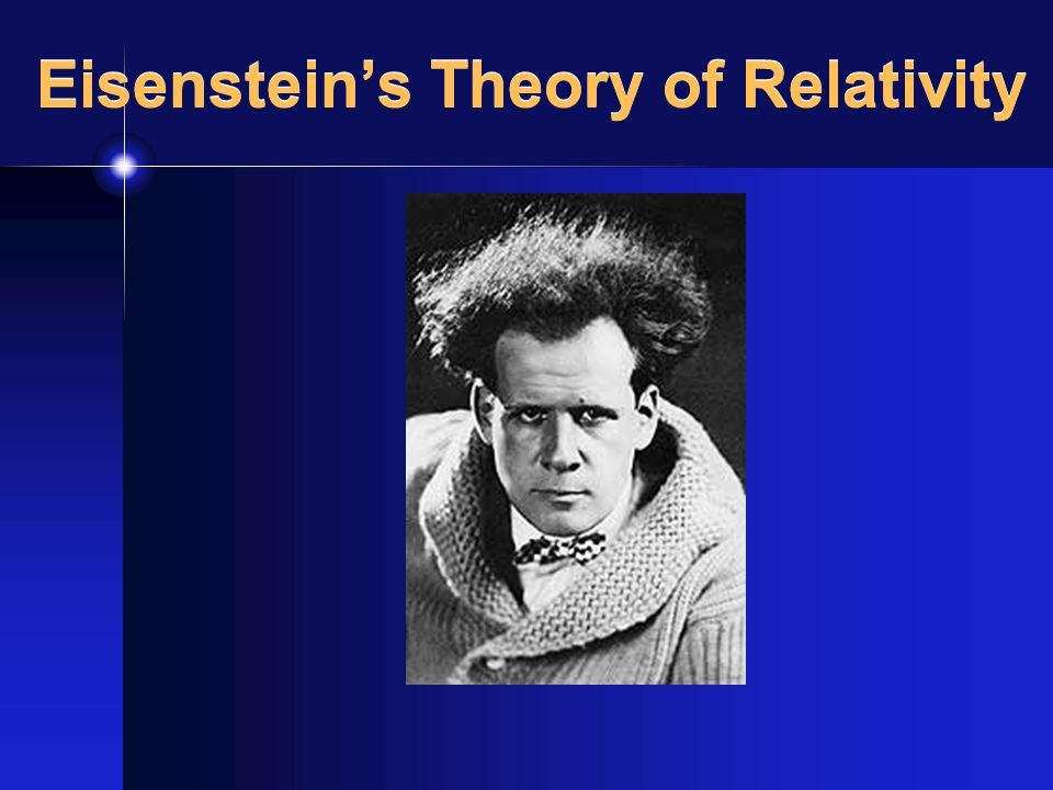 Eisenstein's Theory of Relativity