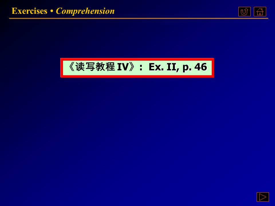 Unit 2 Exercises Ex. II Comprehension Ex. II Comprehension Ex.