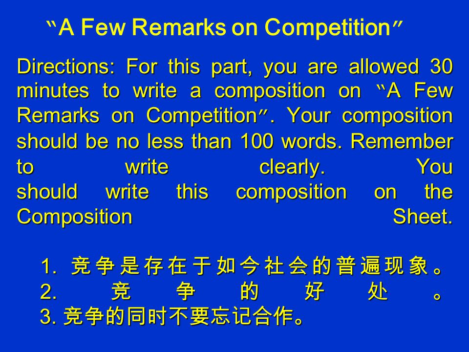 Directions: For this part, you are allowed 30 minutes to write a composition on A Few Remarks on Competition .