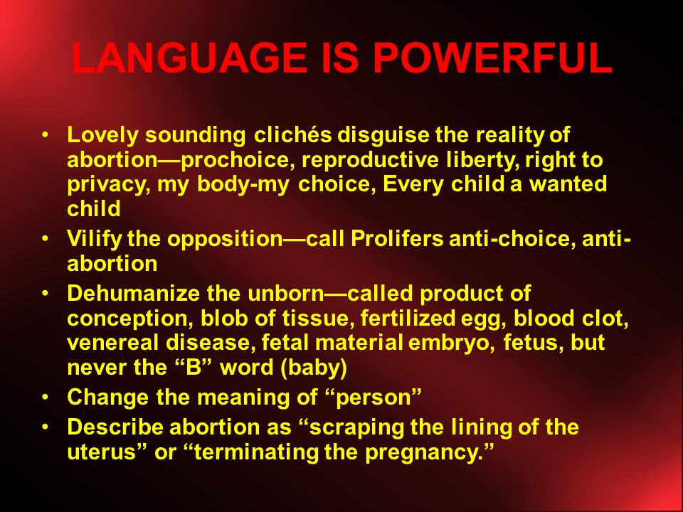 The Lie: The Personhood Amendment will: Bring investigations of stillbirths, miscarriages, underweight babies.